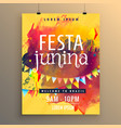 invitation template for festa junina festival vector image vector image