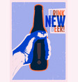 typographic vintage grunge style beer poster vector image vector image