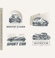 classic cars on light background vector image vector image
