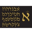 Hebrew alphabet gold on a black background Hebrew vector image