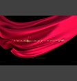 award nomination ceremony with luxurious red vector image