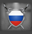 flag of russia the shield with national flag two vector image vector image