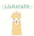 llamacorn vector image vector image