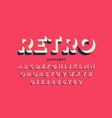 modern font design inretro style vector image vector image