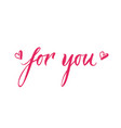 banner lettering for you pink background vector image