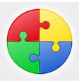 puzzle 04 vector image vector image