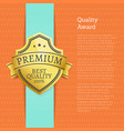 quality award premium best guarantee golden label vector image vector image