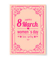 8 march womens day best wish postcard swirly frame vector image vector image