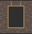 blackboard with chains on brick wall vector image