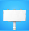 blank large billboard mockup vector image