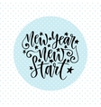 New Year new start Inspirational and motivational vector image vector image