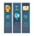 template design vertical school promo offer cards vector image