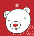 art bear greeting card vector image