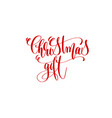 christmas gift - hand lettering inscription to vector image