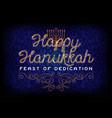glitter gold lettering happy hanukkah invitation vector image