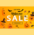 halloween just now sale banner vector image vector image