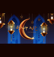 eid mubarak greeting night crescent background vector image vector image
