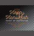 glitter gold lettering happy hanukkah invitation vector image vector image
