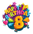happy birthday 8 years vector image vector image