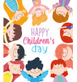 happy children day group cute little boys and vector image