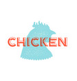 rooster poultry vintage logo retro print vector image vector image