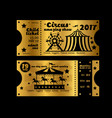 Vintage party invitation retro circus carnival