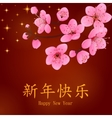 Chinese New Year greeting card with plum blossom vector image vector image
