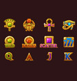 egyptian icons for casino machines slots game vector image vector image