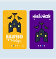 happy halloween invitation design with hunted vector image