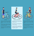 sport and active lifestyle set vector image