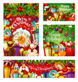 christmas gift greeting card with new year garland vector image vector image