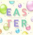 easter card with 3d ornate eggs on light vector image vector image