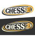 logos for chess vector image vector image