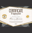 Certificate retro design template 8