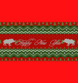 christmas knitted woolen seamless pattern vector image vector image