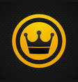 crown icon black vector image