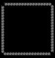 frame white 4 2109 vector image vector image