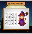 game halloween find the word of witch vector image vector image