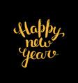 happy new year hand drawn vector image vector image
