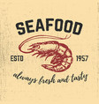 shrimp hand drawn on grunge background seafood vector image