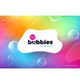 fun liquid color background with bubbles fluid vector image