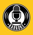 karaoke microphone symbol vector image
