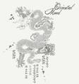 Oriental mood vector image vector image