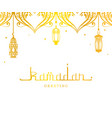 ramadan kareem greeting card arabic vector image