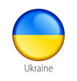 ukraine round button flag vector image