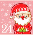 christmas advent calendar in childrens vector image