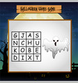 game halloween find the word of ghost vector image vector image