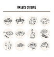 greece cuisine set with food and drink hand vector image