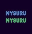 neon name of mysuru city in india