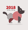 2018 year of hte dog vector image vector image